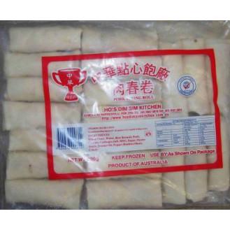 Meat / Veg Spring Rolls (Medium)-200p