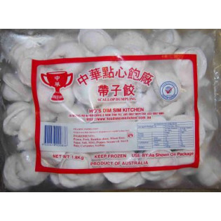 Scallop Gow Gee-50p