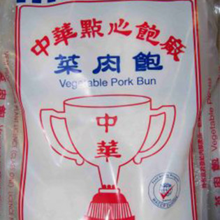 Vegetable Pork Bun-6p
